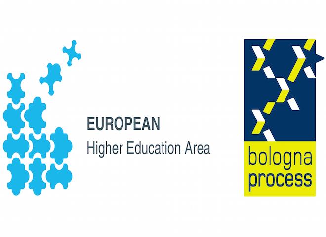 EHEA_BFUG_logo copy